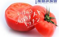 shishoku02_title