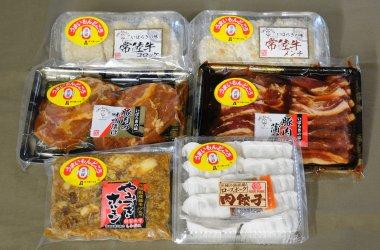 豚肉の味噌漬、ローズポーク肉餃子、やみつきホルモン、豚肉の蒲焼、常陸牛コロッケ、常陸牛メンチ