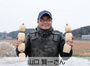 山口賢一さん