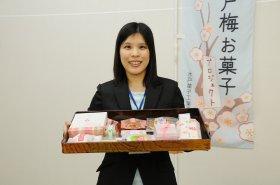 水戸梅の菓子セット