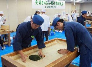 第19回全国手もみ製茶技術競技大会