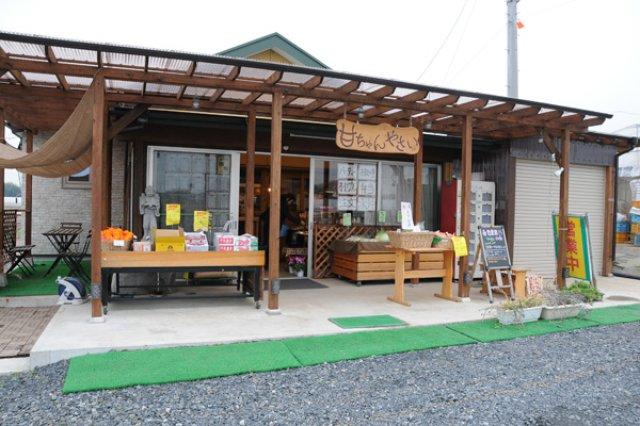 吉野農園直売所