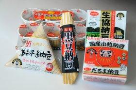 だるま食品 いろいろな納豆