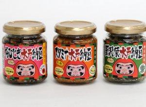 スタミナ水戸納豆シリーズ