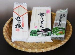 新井製麺所 うどん