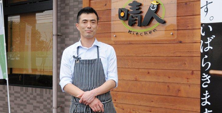 kitchen晴人 永井智一さん(笠間市)