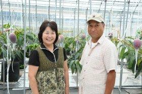 やすだ園の保田幸雄さん、しつ子さんご夫妻