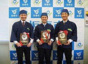 第19回全国手もみ製茶技術競技大会 最優秀賞