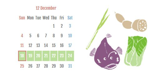 茨城をたべようDay、茨城をたべようWeek 12月