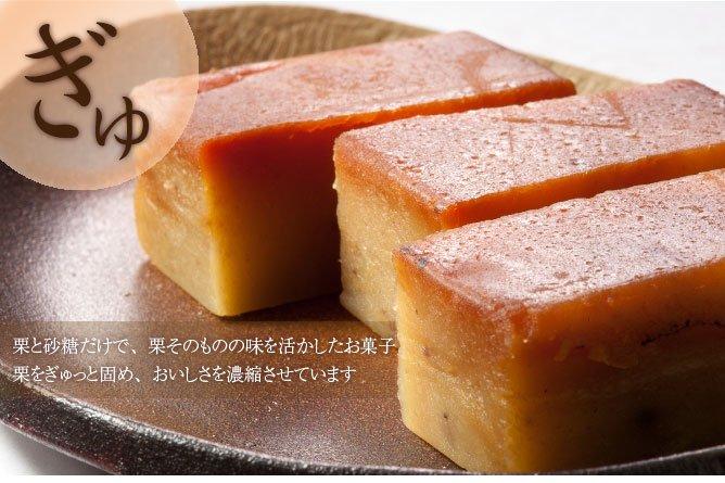 第39回茨城をたべよう連動プレゼント企画 小田喜商店【ぎゅ】