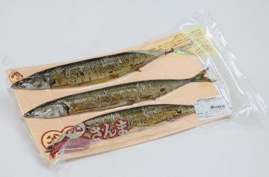 骨まで食べれる焼き魚