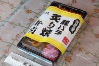 豚バラ炙り焼弁当