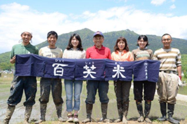若手農業者を育てる