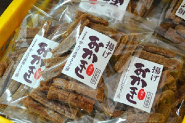 黒米・発芽玄米でおかき作り