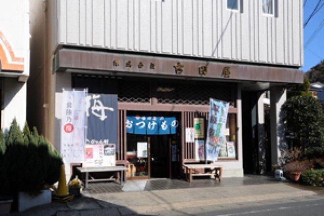 茨城を元気にしたい!