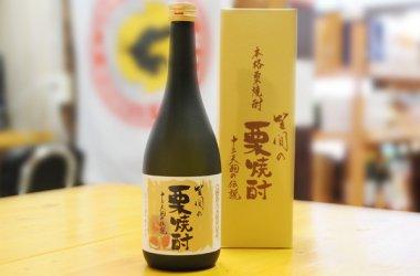 栗焼酎(十三天狗の伝説)