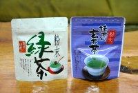 粉末茶シリーズ