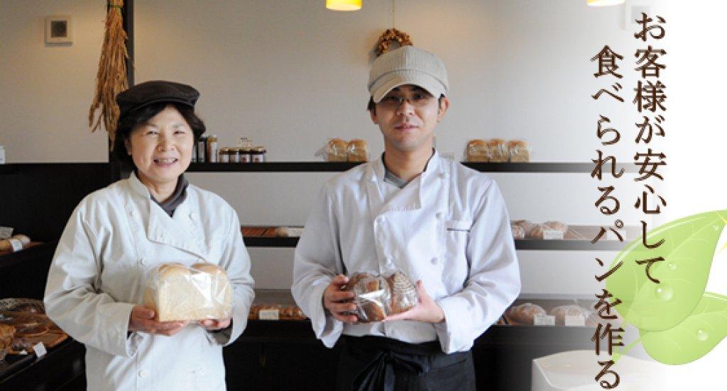 自家製さんの小麦で作るパン 外岡清秀さん、郁子さん(水戸市)