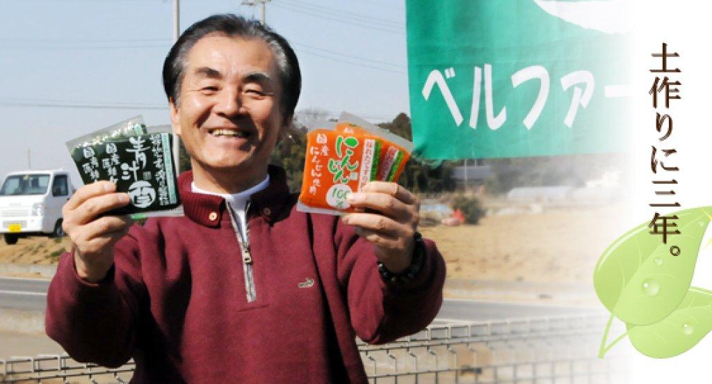 原料生産から加工まで自社生産の青汁 鈴木靜夫さん(つくば市)