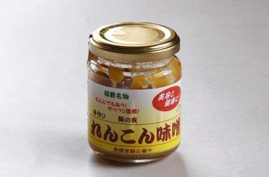れんこん味噌