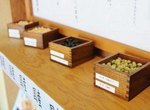 「ゆば壱」厳選の国産大豆
