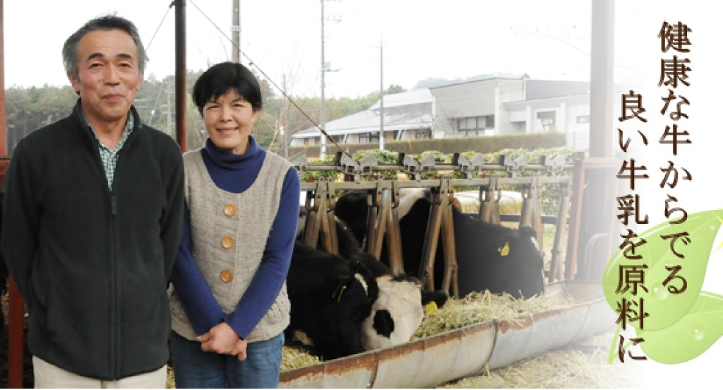 良い土で草を作り、牛を健康に飼う 鈴木昇さん・ともえさん(石岡市)