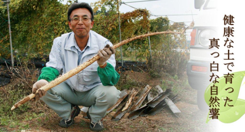 健康な食べ物で健康な体を作る 深作和宏さん(笠間市)
