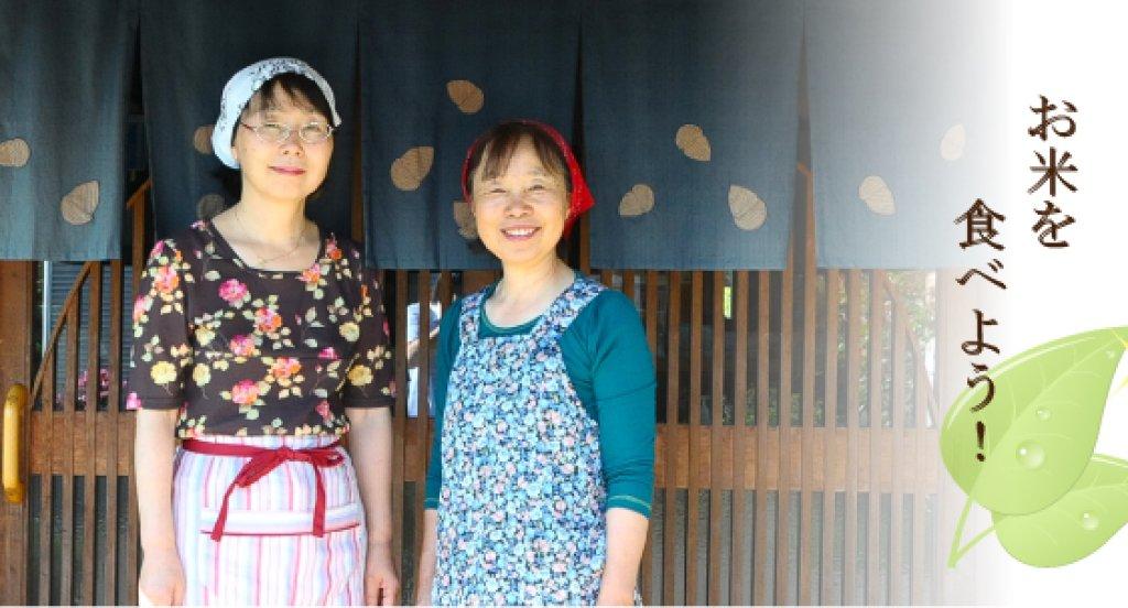 米粉の魅力を全国に伝えたい! 倉持桂子さん,雨宮光希さん(坂東市)