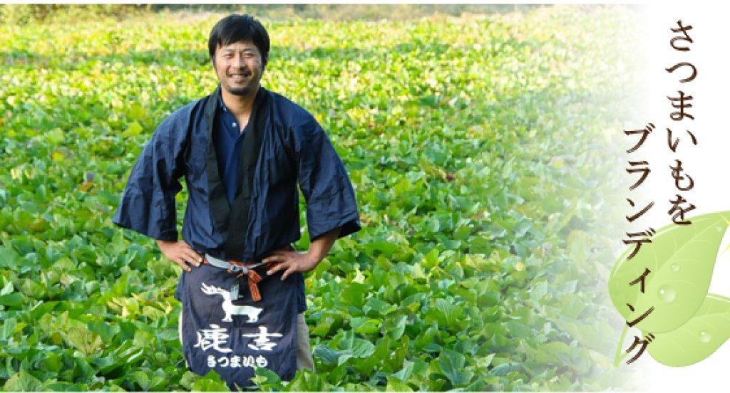 さつまいもで農家のイメージを変える! 吉田喜一さん(鉾田市)