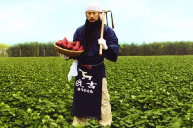 農業のイメージを変えたい