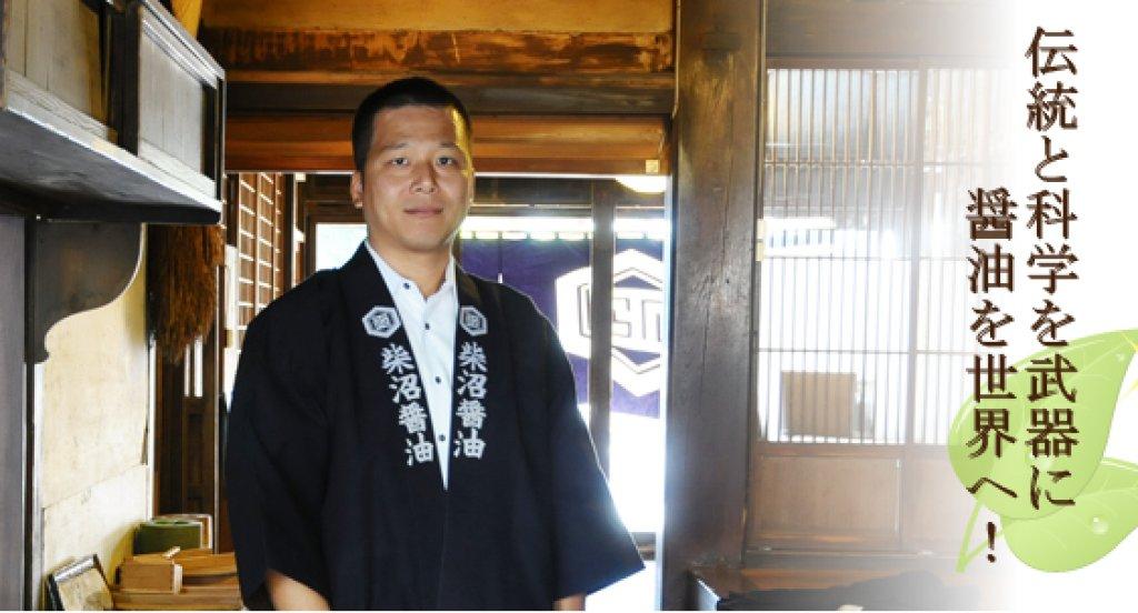 百年続く伝統の木桶で醤油を醸造 柴沼秀篤さん(土浦市)