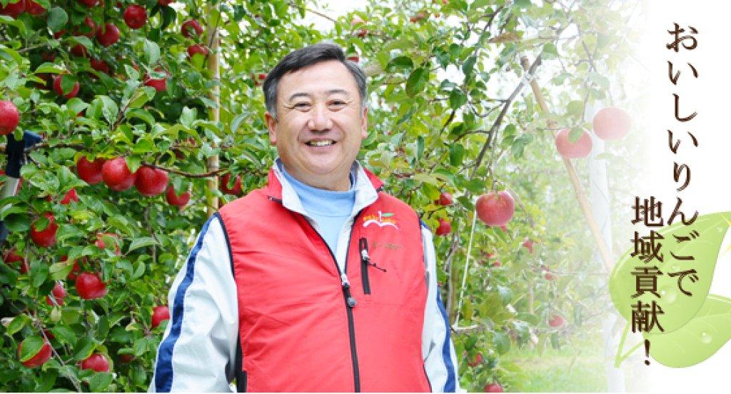 県内で初めてりんごの木を植えた 黒田恭正さん(大子町)