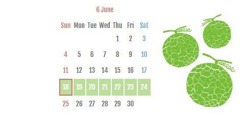 茨城をたべようDay、茨城をたべようWeek 6月のカレンダー