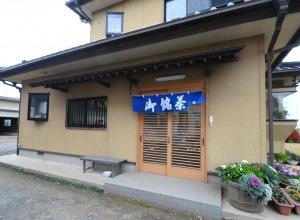 坂入製茶園工場直売店