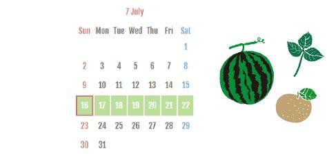 平成29年7月茨城をたべようDay、茨城をたべようWeek