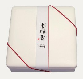 湖月庵【きぬのまゆ玉9個詰箱】