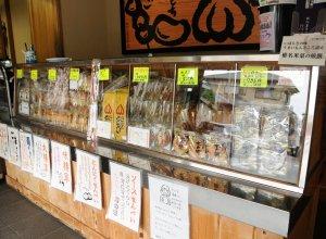 椎名米菓 店内
