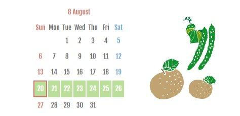 8月の茨城をたべようDay、茨城をたべようWeek
