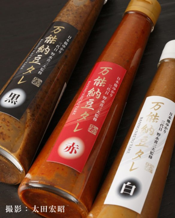 茨城食材について