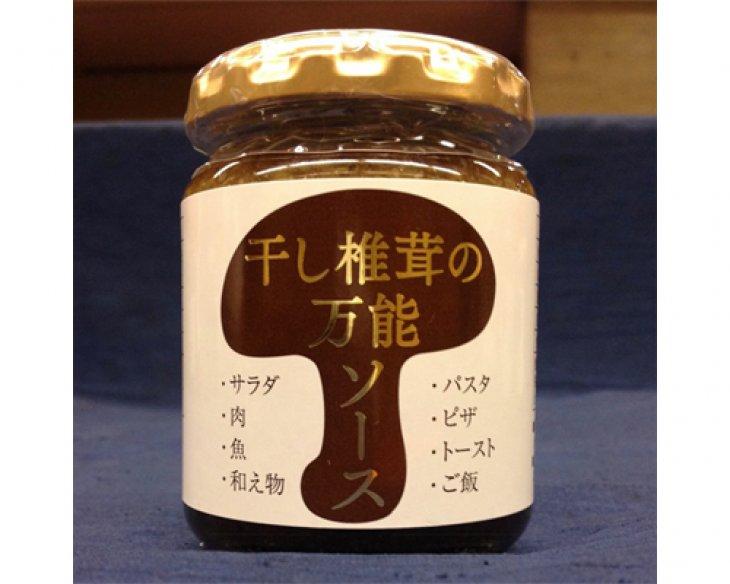 干し椎茸の万能ソ-ス