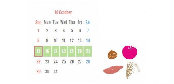 茨城をたべようDay、茨城をたべようWeek10月