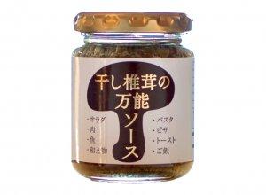 干し椎茸の万能ソース
