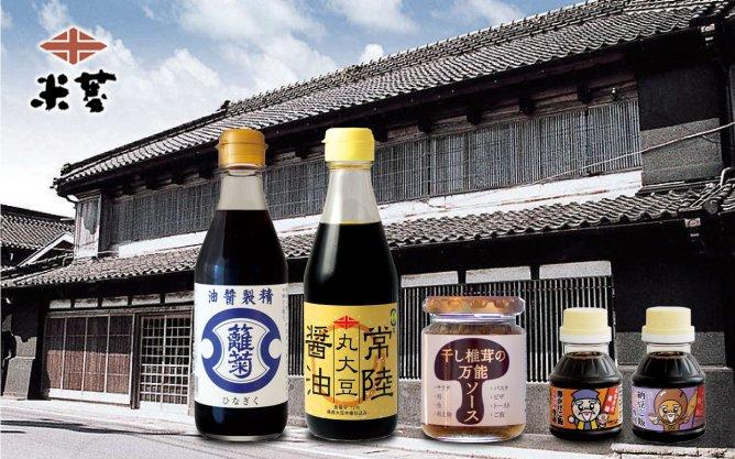 ヨネビシ醤油の【ふるさと醤油セット】