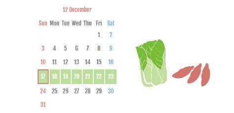茨城をたべようDay、茨城をたべようWeekカレンダー12月