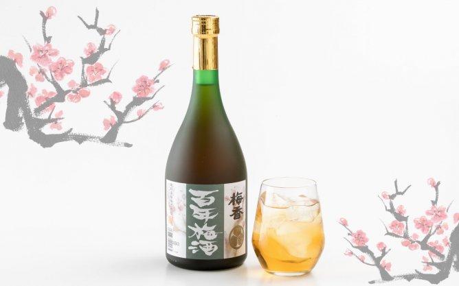 第51回茨城をたべよう連動プレゼント企画 明利酒類の【百年梅酒】