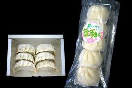 【ローズポークまん(1パック冷凍5個入)・ギョウザセット(1パック冷凍6個入)】