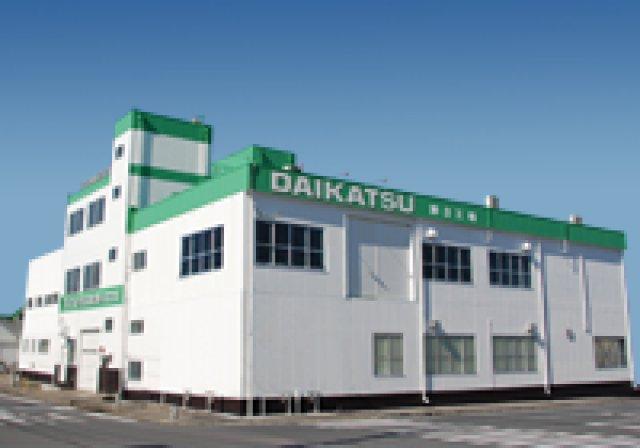 ダイカツ水産 工場