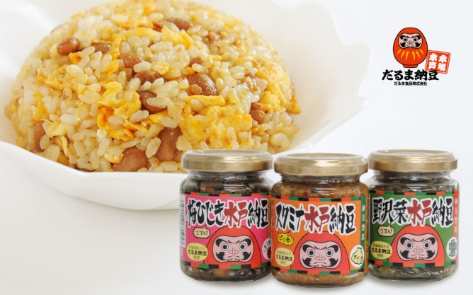 第311回プレゼント だるま食品株式会社【スタミナ水戸納豆シリーズセット】