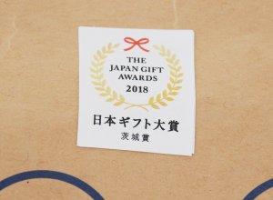 ひげた食品のわら納豆  日本ギフト大賞受賞