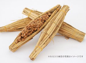 ひげた食品のわら納豆